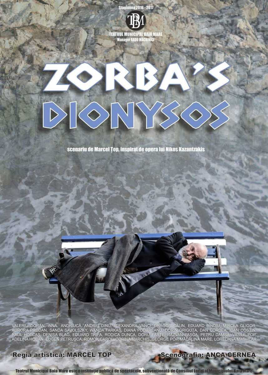 afis Zorba's Dionysos