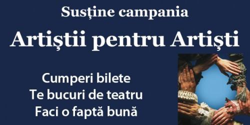 """""""Artiștii pentru Artiști"""" – campanie umanitară organizată de UNITER"""