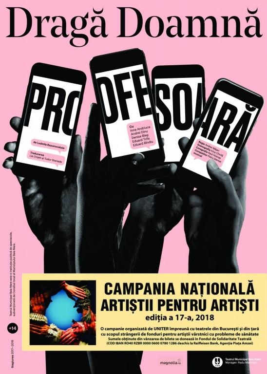 afis Campania Națională Artiști pentru Artiști 2018 – UNITER