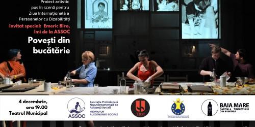 """""""Povești din bucătărie"""" pus în scenă pentru Ziua Internațională a Persoanelor cu Dizabilități"""
